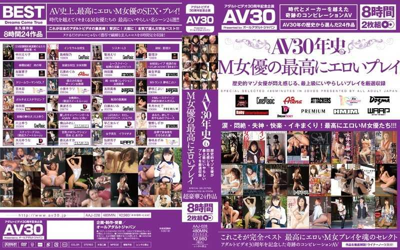 AAJ-028 Play The Best Erotic Actress AV30 6 M Year History