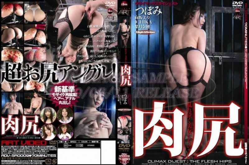 ADV-SR0009 Climax Digest Ass Flesh Of Beautiful Women Cry Disorder