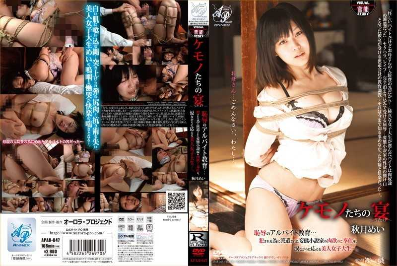 APAR-047 Beautiful College Student Meet In Tears, The Service Of Our Carnal Pervert Novelist Education For Part-time Job Was Sent To Our Feast Of Shame ... To Be Fucked ... Furry. Mei Akizuki - Female College Student, Abuse