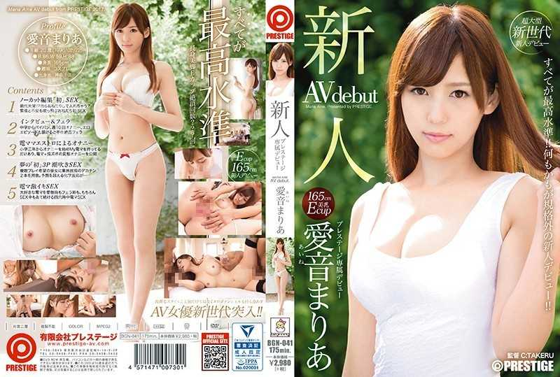 BGN-041 Rookie Prestige Exclusive Debut Aine Maria - Tall, Big Tits
