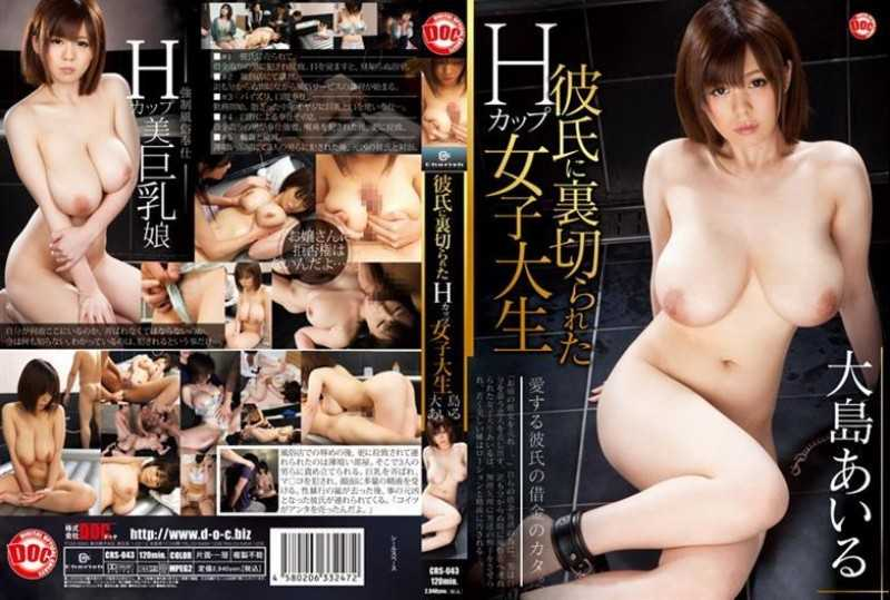 CRS-043 Oshima H Cup Aisle Female College Student Was Betrayed By Boyfriend