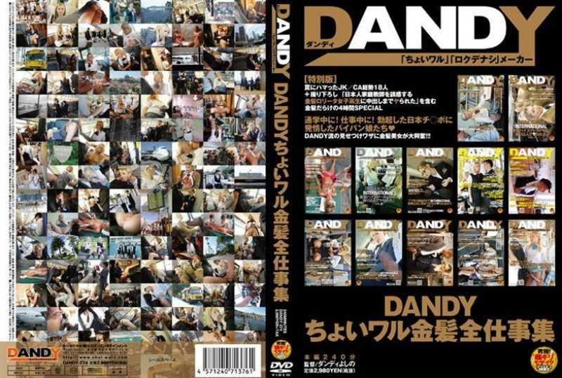 DANDY-274 Collection Of All Job Blonde Badass Choi DANDY
