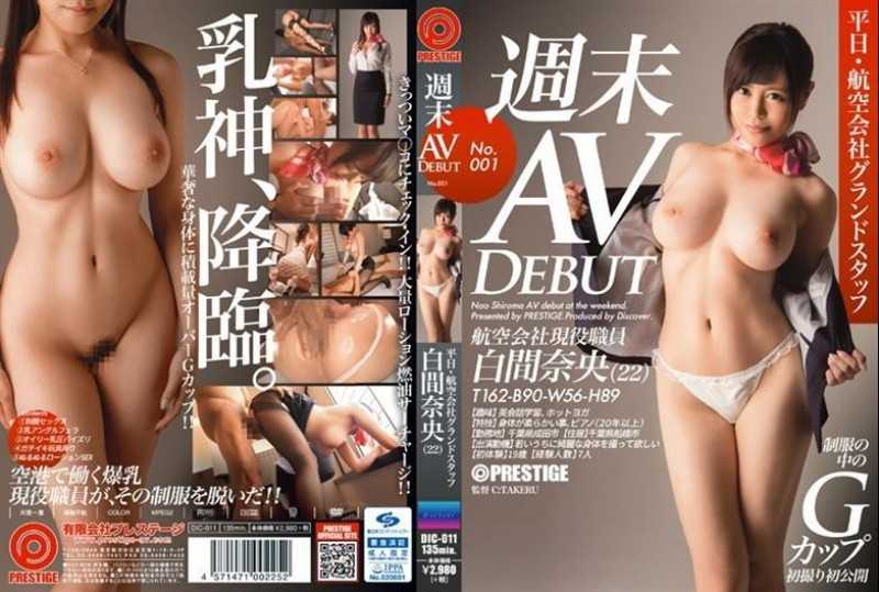 DIC-011 Weekend AV DEBUT Weekdays, Airline Ground Staff Shiro-kan Nao No.001
