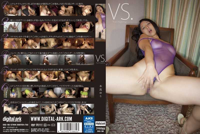 DIGI-198 VS. This True Lily - Slut, Solowork