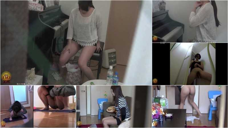 EE-060 Crazy Girls Randome Excretion At Home.
