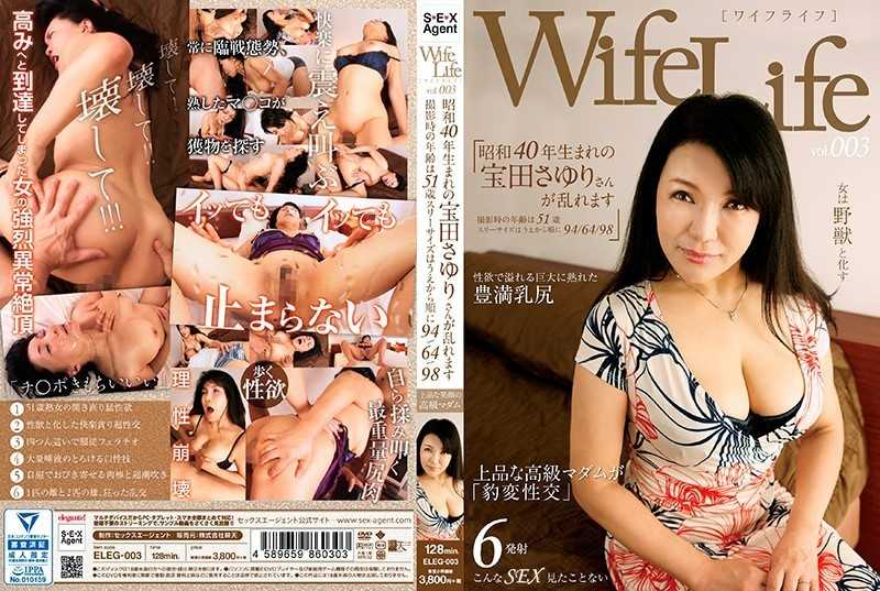 ELEG-003 WifeLife Age At The Time Of Sayuri Is Disturbed You, Shooting Takarada Of Vol.003 · 1965 Born 94/64/98 From 51-year-old Three Sizes Are On The Order - Married Woman, Mature Woman