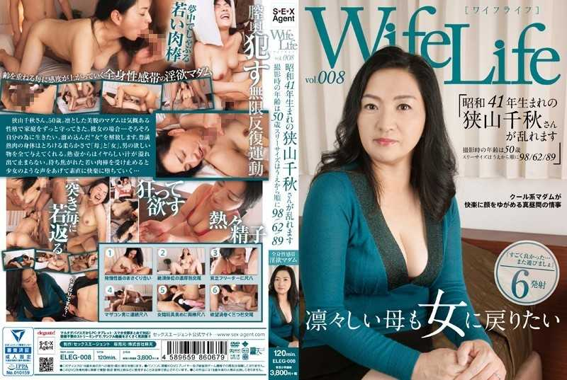 ELEG-008 WifeLife 98/62/89 Vol.008 · Age At The Time Of Chiaki Is Disturbed, Shooting Sayama Of 1966 Born From 50-year-old Three Sizes Are On The Order - 3P, 4P, Mature Woman