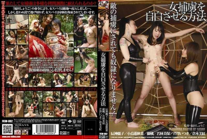 FKW-002 How To Make Confession A Woman Prisoner Of War
