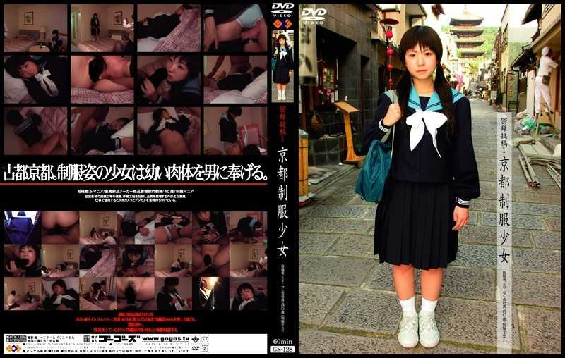 GS-128 A Post Kyoto Girl Uniform Density Recording - User Submission, Girl