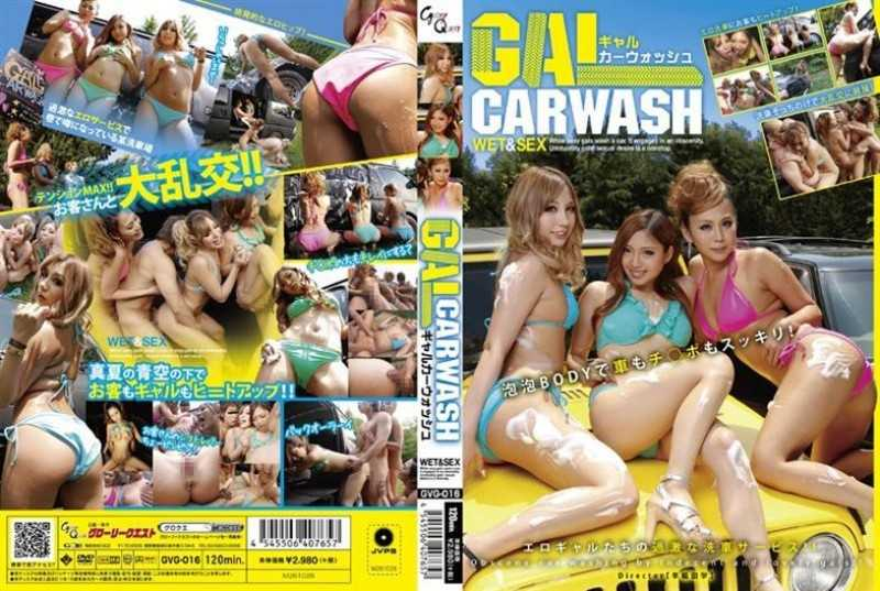GVG-016 Gal Car Wash WET
