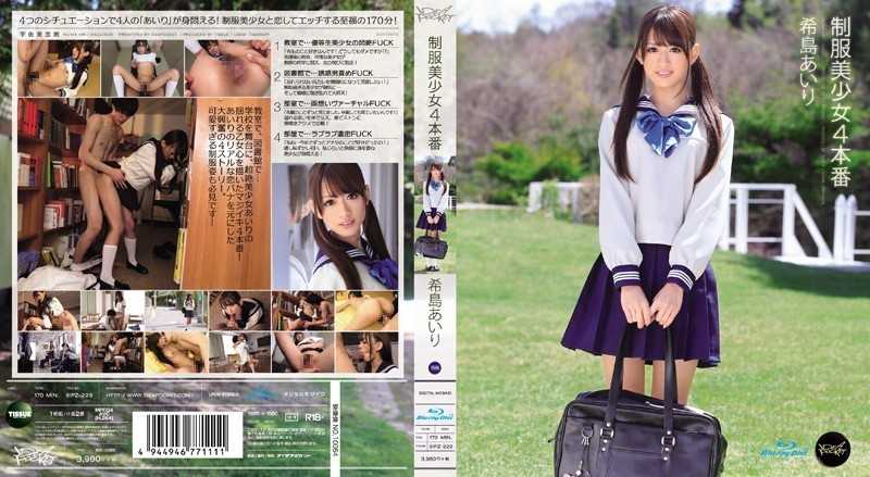 IPZ-229 4 Production Nozomi Island Airi Pretty Uniform (Blu-ray) - Digital Mosaic, Blu-ray