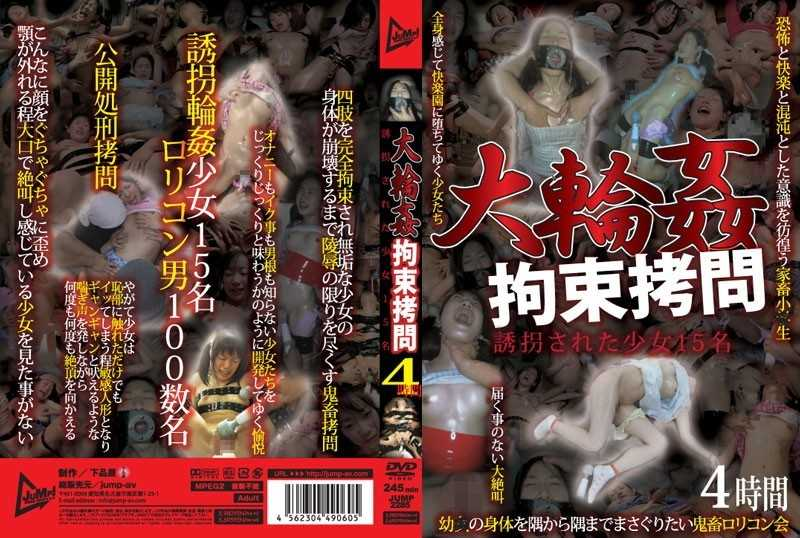 JUMP-2285 15 People Have Been Abducted Girl Gangbang Large Four Hours Of Torture Restraint - Evil, Gangbang