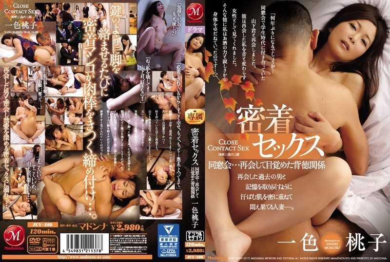JUY-289 Adhesive Sex Alumni Association ... Reunited Relationship Reunited And Rearranged Momoko Ichimoto - Cuckold, Married Woman