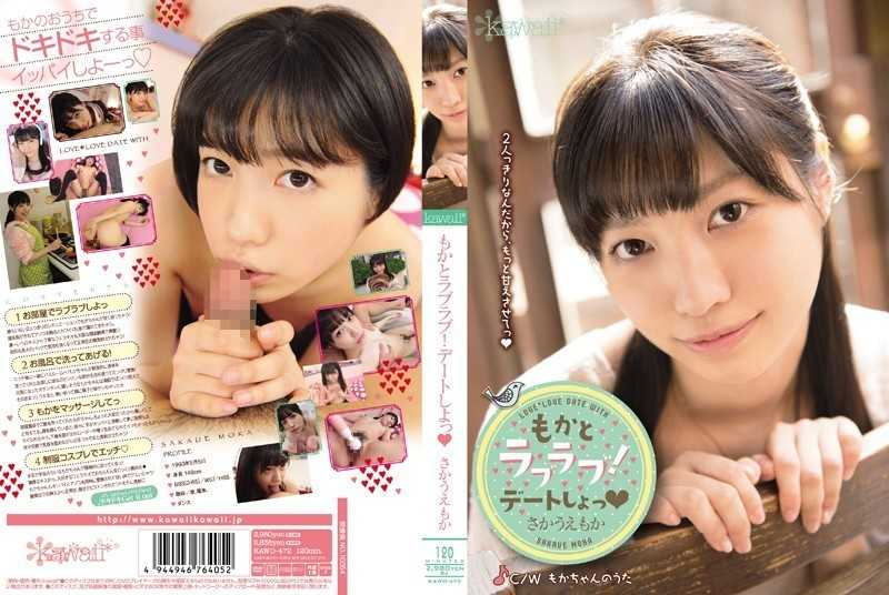 KAWD-472 Love Love And Mocha!Or Even Sakagami 'll Try To Date - Beautiful Girl, Solowork