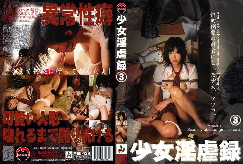 MAD-159 3 Songs Recorded Slutty Torture Girl Amber - Squirting, Abuse