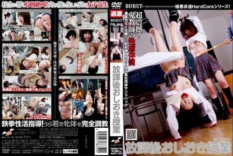 NHDT-787 Punishment After School Tuition
