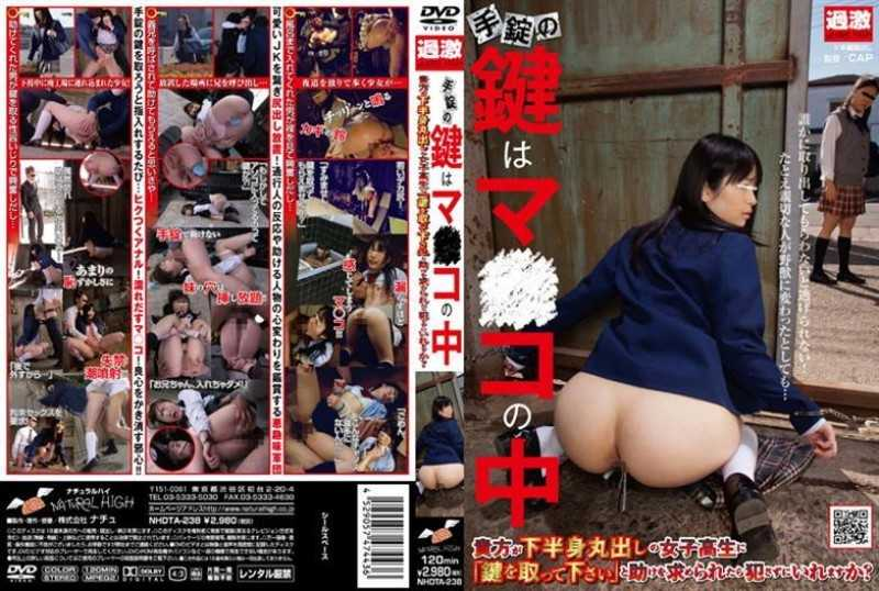 NHDTA-238 Do Not Put Fucked When You Are Asked To Help Handcuff Key Is To Lower Body Bare School Girls,