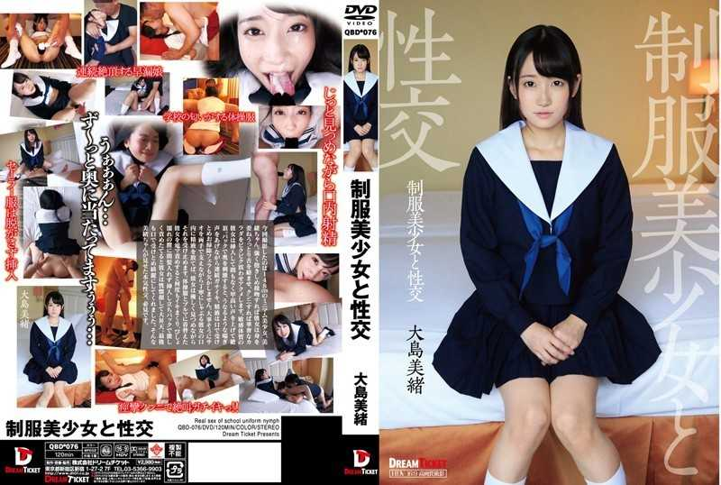 QBD-076 Uniform Pretty And Fuck Oshima Mio - Beautiful Girl, Sailor Suit