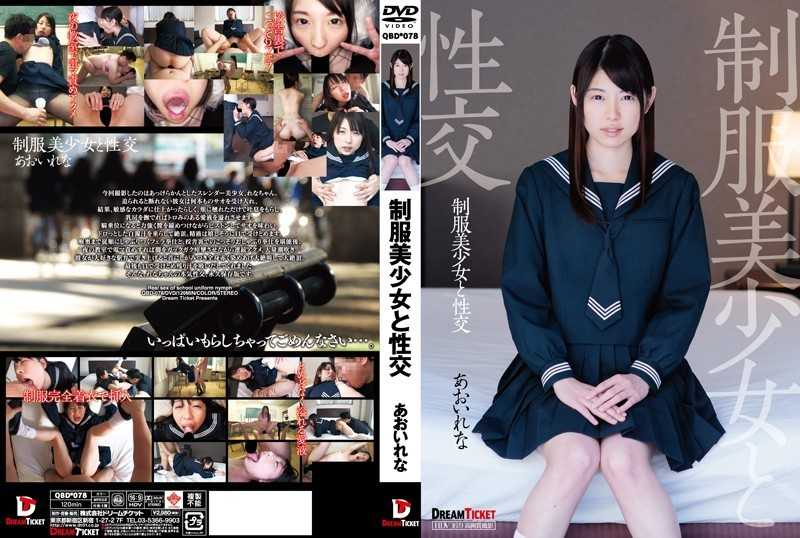 QBD-078 Uniform Pretty And Fuck Blue Rena - Beautiful Girl, Planning