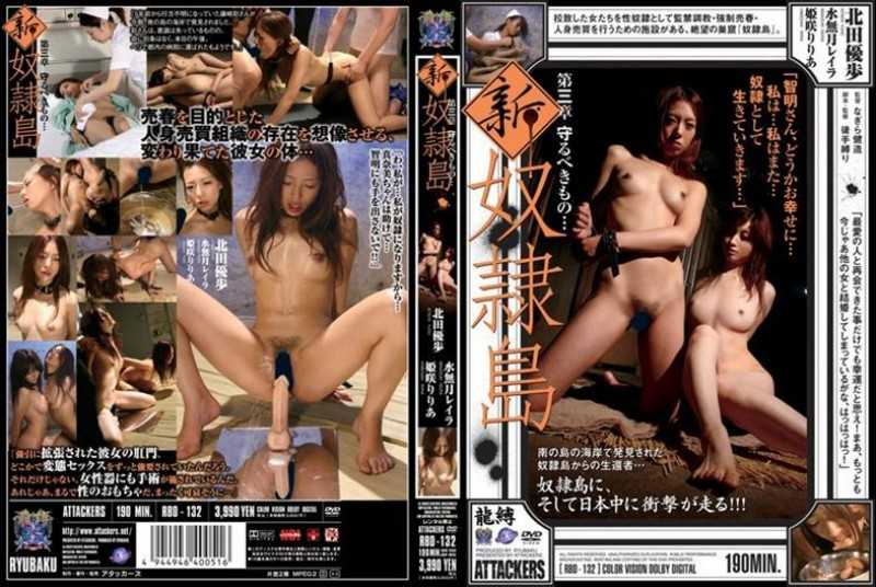 RBD-132 Slave Island Chapter III Should Protect Those New ...