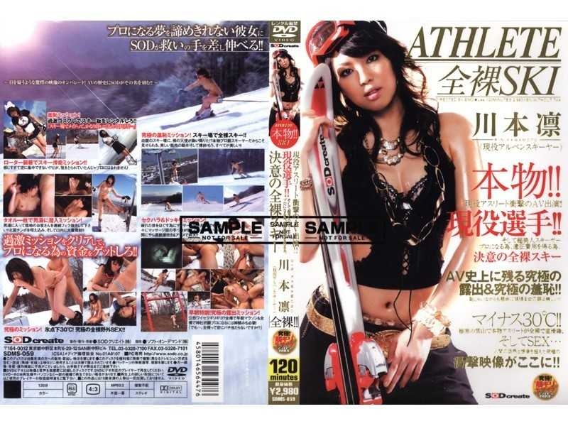 SDMS-059 Active Players!! Beautiful Woman Skier To Become Ultra-professional, To Get The Cost Of The Expedition, And Determination Of Rin Kawamoto Ski Nude - 3P, 4P, Cowgirl