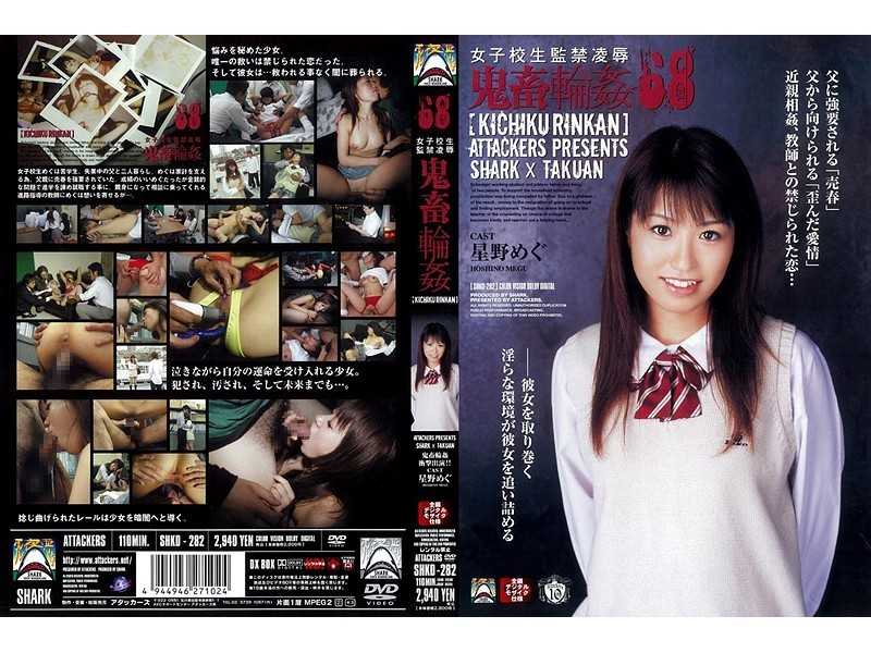 SHKD-282 68 Brutal Gangbang Rape School Girls Confinement - Gangbang, Incest