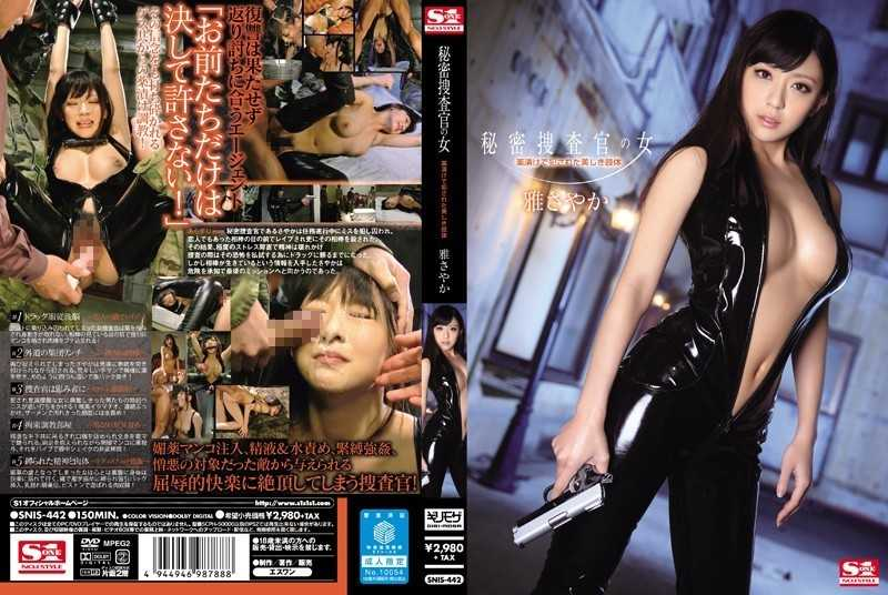 SNIS-442 Beautiful Limb Ya Sayaka That Was Committed In Woman Drugged Secret Investigator - Female Investigator, Promiscuity