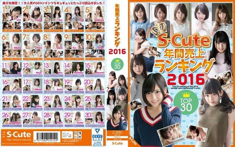SQTE-148 S-cute Annual Sales Rankings 2016 Top30 - Beautiful Girl, Girl