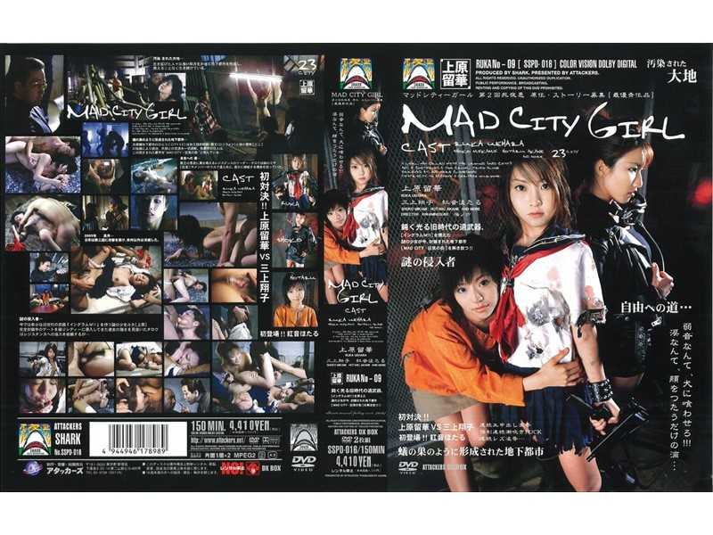 SSPD-016 MAD CITY GIRL - Abuse, Creampie