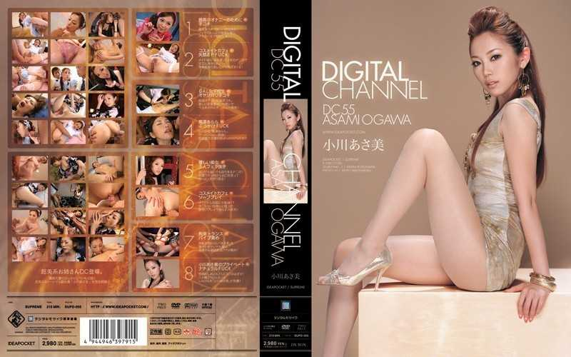 SUPD-055 Asami Ogawa DIGITAL CHANNEL - Digital Mosaic, Restraint