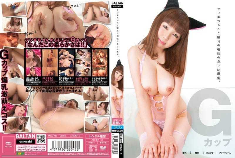 TMEM-059 Good Affinity Of Cat Ears And Mysterious Chan Abnormal. - Solowork, Big Tits
