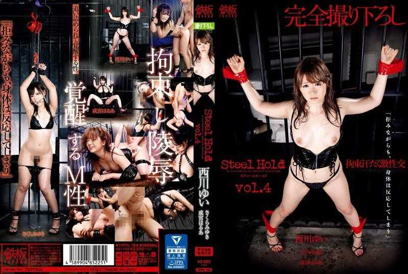 Video online [TPPN-124] Steel Hold  4 Restraint さくらみゆき 巨乳