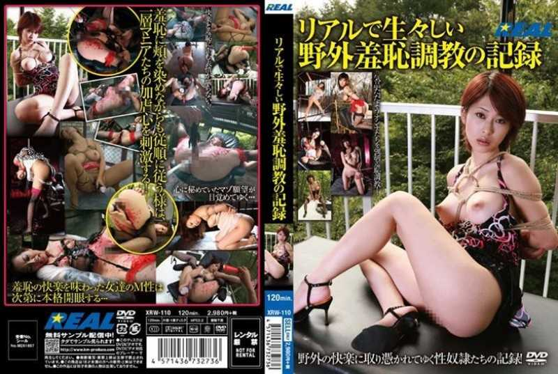XRW-110 Record Of Real In The Fresh Outdoors Shame Torture